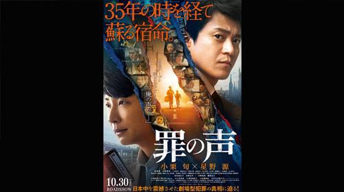 第45回エランドール賞でW受賞!!
