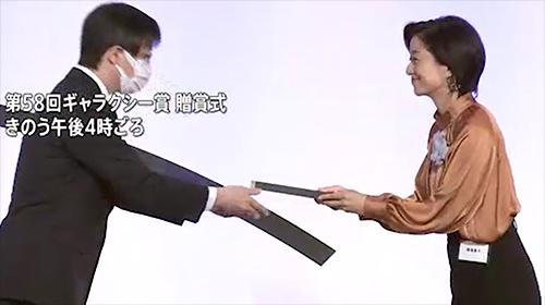 TBS『報道特集』がギャラクシー賞・報道活動部門の大賞 受賞!